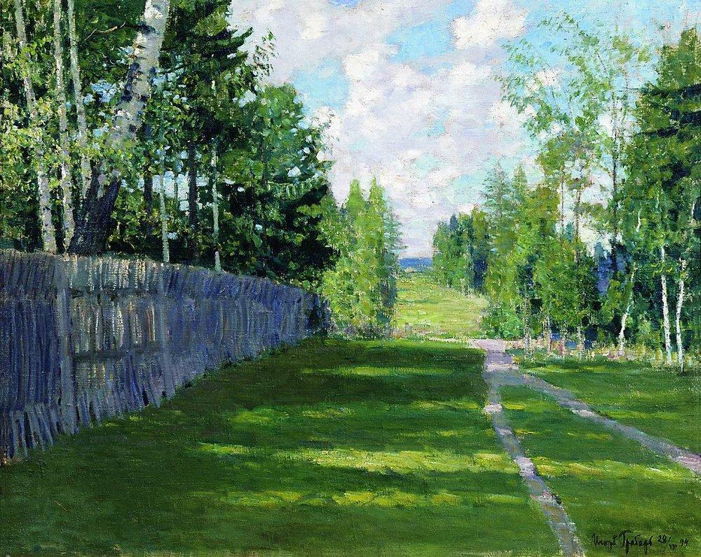 Русский художник игорь эммануилович